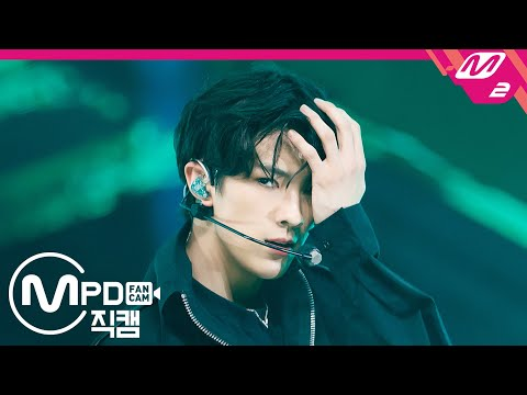 [MPD직캠] CIX 용희 직캠 4K 'Black Out' (CIX YONGHEE FanCam) | @MCOUNTDOWN_2020.1.30