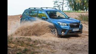 Subaru Forester-2019 получил двойной внедорожный режим, и не только