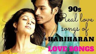 1990s Tamil Love Songs | Hariharan Hits | Best Love Tamil songs | Ajith Vijay | Jukebox