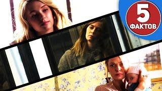 Девушка в поезде - ТОП 5 фактов о фильме 2016 Психологический триллер по знаменитой книге