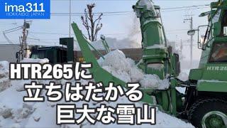 高い雪山にロータリー除雪車が挑む!北海道名寄駅前付近排雪作業