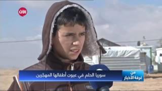 أسى وأمل من الموصل وسوريا وليبيا في تقارير أخبار الآن الحصرية