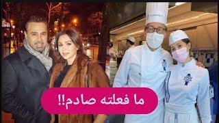 مفاجأة - ابنة عاصي الحلاني تتحول إلى طباخة ووالدتها تعلق:  كذابة !!