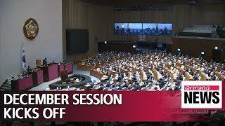 S. Korea's Nat'l Assembly to vote on key bills next Thursday in plenary session