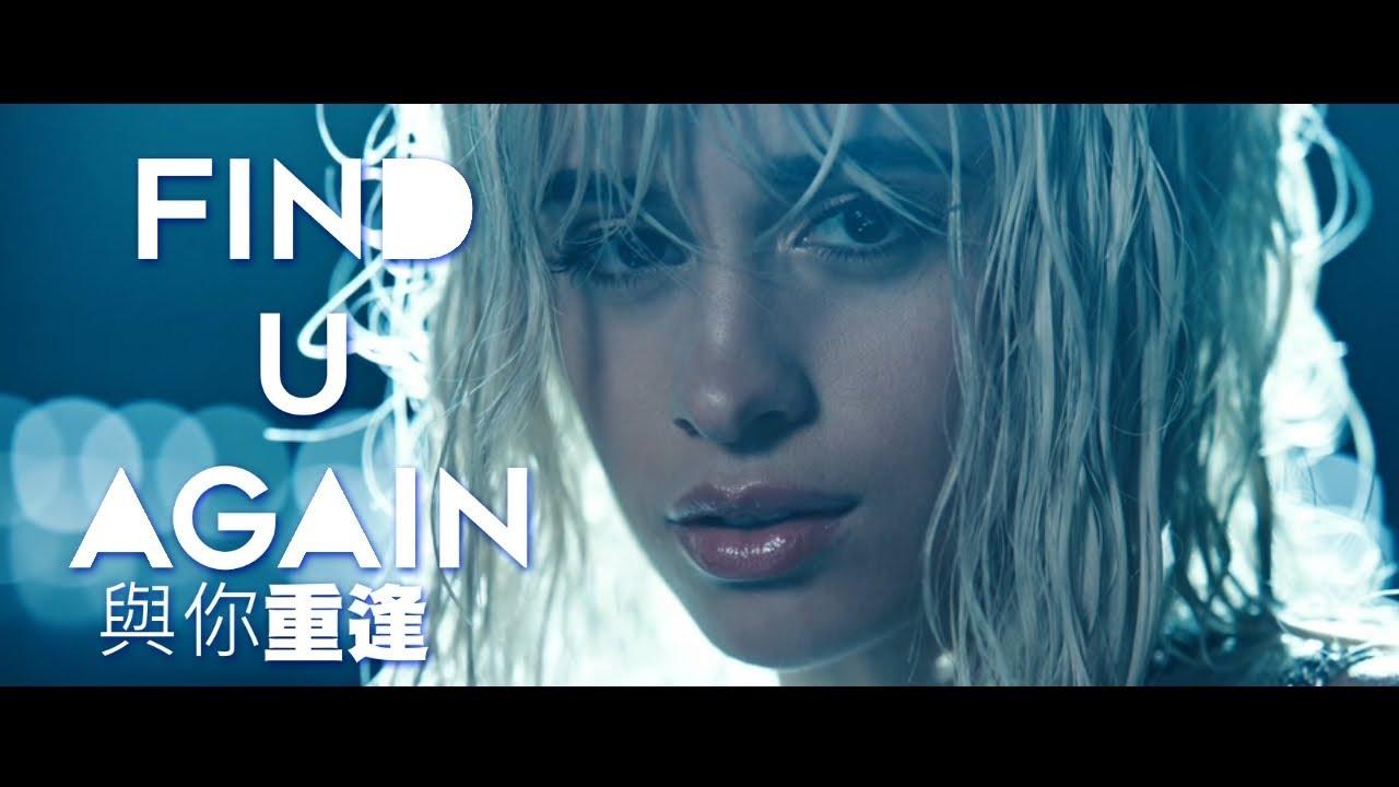 Mark Ronson ft. Camila Cabello - Find U Again 與你重逢 (中英歌詞)