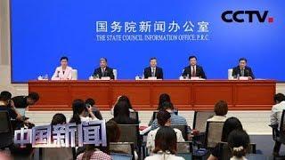 [中国新闻] 上海自贸试验区临港新片区总体方案出台 | CCTV中文国际