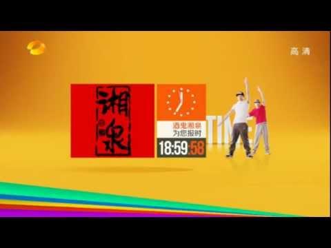 Hunan TV - Time (2013/1/1)