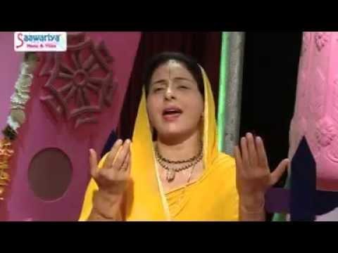 Chhabile Lal Girdhar {New Krishna Bhajan} By Archana Bawari