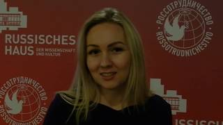 Калининград ЧМ 2018 по футболу Туризм Комментарий