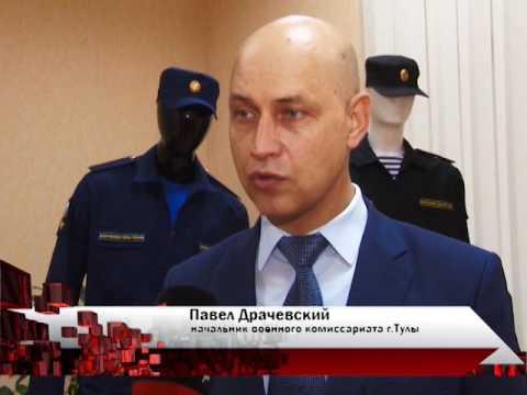 Федерация шахмат Самарской области