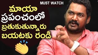 Nene Raju Nene Mantri Dialogue Writer Lakshmi Bhoopal Fires On Short Film Makers | TFPC