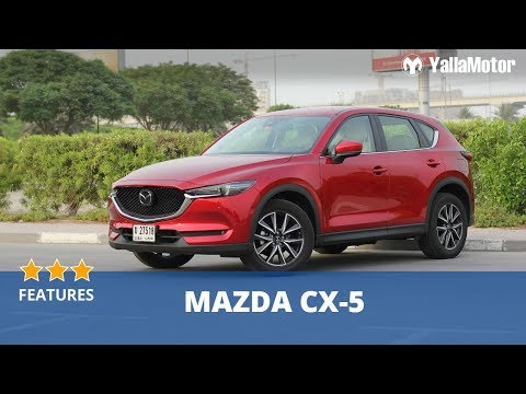 Mazda CX-5 2018 Special Features   YallaMotor.com