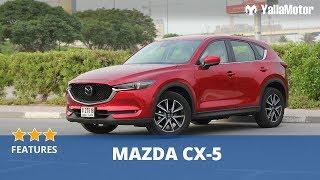 Mazda CX-5 2018 Special Features | YallaMotor.com
