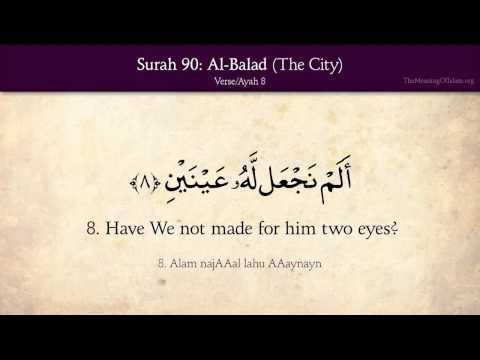 Quran: 90. Surah Al-Balad (The City): Arabic and English translation HD