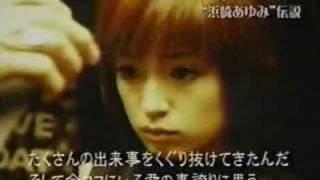 浜崎あゆみ伝説 & SEASONS