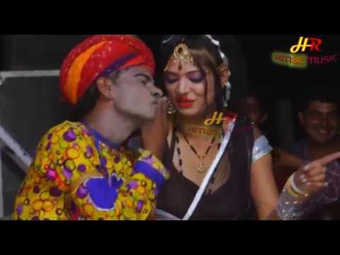 पन्या सेपट ओर पिंकी जयपुरी का रोमांस    Rajasthani Video    Panya Sepat Comedy    Kanchan Sapera