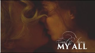Carol & Therese | My All