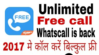 How to unlimited free call whatscall is back 2017 And 2018 [ Socho jaanoo ]