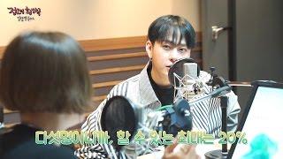 The role of Yong Jun-hyung in Highlight is more than 50 percent?!,하이라이트에서 용준형의 역할은 50%이상이다?!20170322