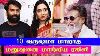 Super Star Rajinikanth Changed My Husband Life Style – Santhosh Narayanan Wife Open Talk