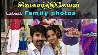 Actor Sivakarthikeyan Family Photos New