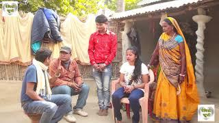 Download रामलाल के बिना प्रहाल कनिया  || RAMLAL || FULMATIYA || MAITHILIL COMEDY || MAITHILIL KHUSHI Mp3 and Videos
