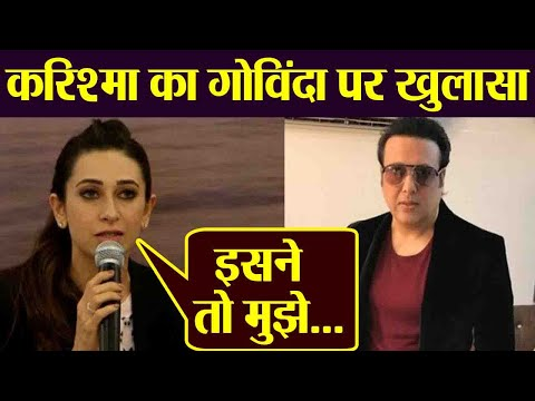 Karishma Kapoor makes shocking revelation on Govinda during Dance India Dance | FilmiBeat Mp3