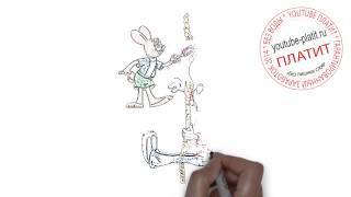 Смотреть ну погоди 2014  Как правильно рисовать Ну погоди поэтапно карандашом(Ну погоди. Как правильно нарисовать волка или зайца из мультфильма Ну погоди поэтапно. На самом деле легко..., 2014-09-11T17:35:26.000Z)
