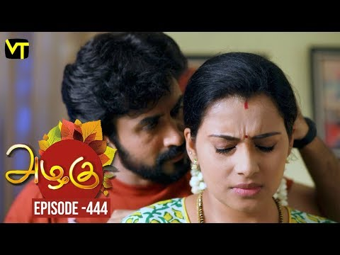 Azhagu - Tamil Serial | அழகு | Episode 444 | Sun TV Serials | 07 May 2019 | Revathy | VisionTime