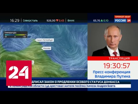 """""""Погода 24"""": в Петербурге закрывают защитную дамбу из-за шторма - Россия 24"""