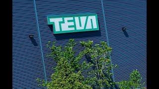 Израильский гигант фармацевтки TEVA теряет прибыль и сокращает персонал