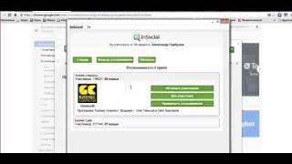 Заработок на приложениях вконтакте hd7201