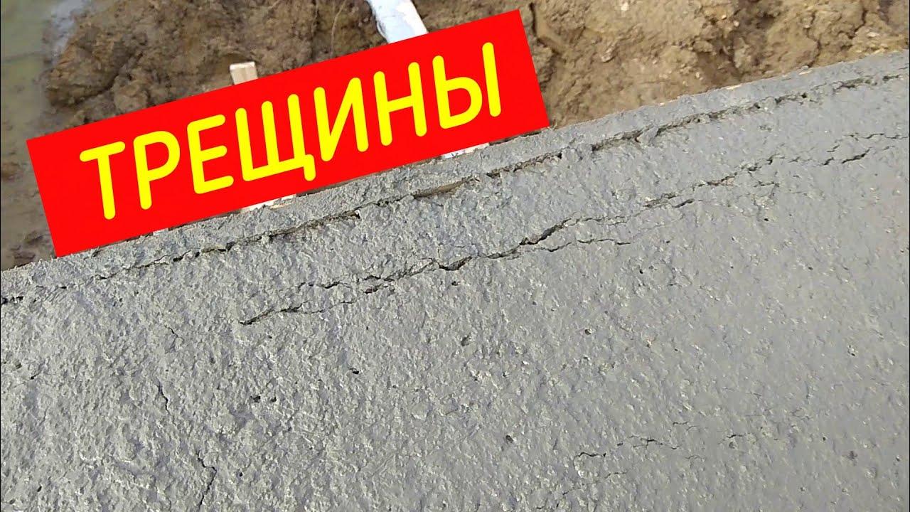 Жирность бетона раствор кладочный цементный сертификаты
