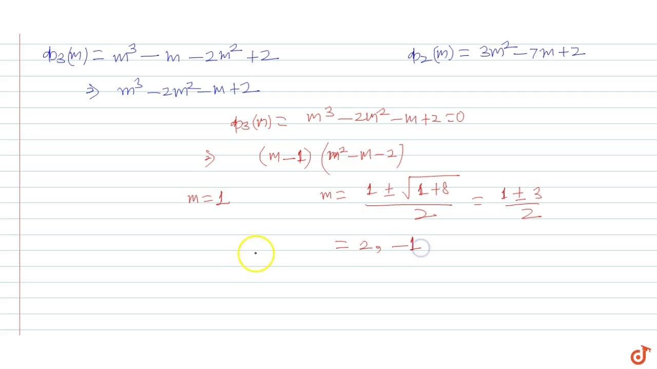Find The Asymptotes Of The Following Curves Y3 X2y 2x Y22x3