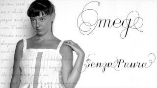 Video Meg - Senza Paura - Meg (2004) download MP3, 3GP, MP4, WEBM, AVI, FLV November 2017
