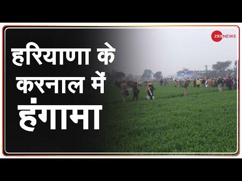 Farmers Protest: Haryana
