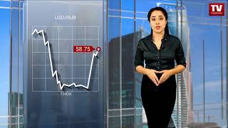 InstaForex tv news: События на Ближнем Востоке удерживают нефть на максимумах  (07.11.2017)