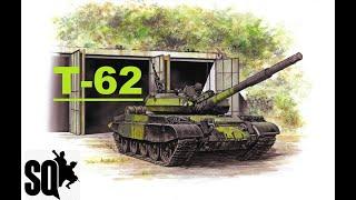 Малышка Т-62. Поджарим задницы