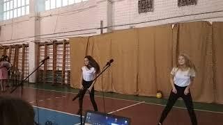 Танец под песню Bon Bon
