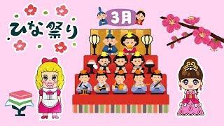 ★「プリ姫人形劇」第12話~ひめちゃん&パパ子のひな祭り~★ thumbnail