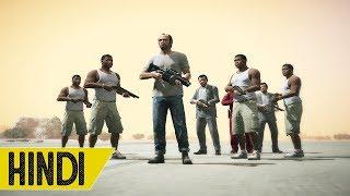 City Per Hamla CRIME CRIME CRIME | GTA 5