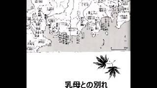 ポプラ社・21世紀によむ日本の古典④の「土佐日記・更級日記」を読み聞か...