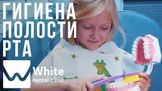 Профессиональная гигиена полости рта в Самаре. Этапы очистки зубов и полости рта. Советы стоматолога(, 2018-02-14T21:40:47.000Z)