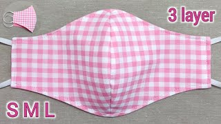 New Style 3 layer 2 in 1 Mask ALL SIZES Very Easy Pattern Mask Face Mask Sewing Tutorial