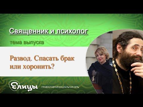 Елена Малышева официальный сайт диеты, биография