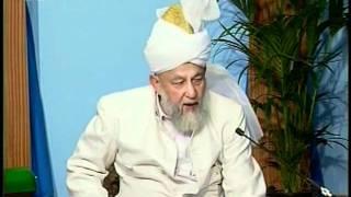 Urdu Tarjamatul Quran Class #58, Surah An-Nisaa v. 86-105, Islam Ahmadiyyat
