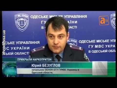 знакомства г климовск