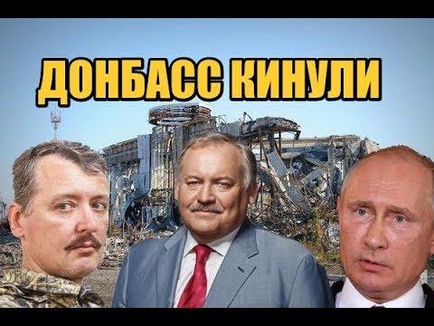 Мы разграбили Донбасс