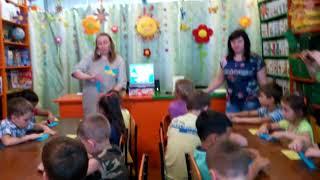 День Конституции Украины Делаем ПОДЕЛКИ для детей / Библиотека