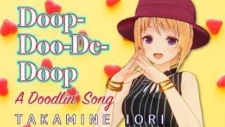 ♪Doop-Doo-De-Doop【高峰伊織/バーチャルJAZZボーカリスト】